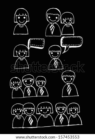 People icons set - stock vector