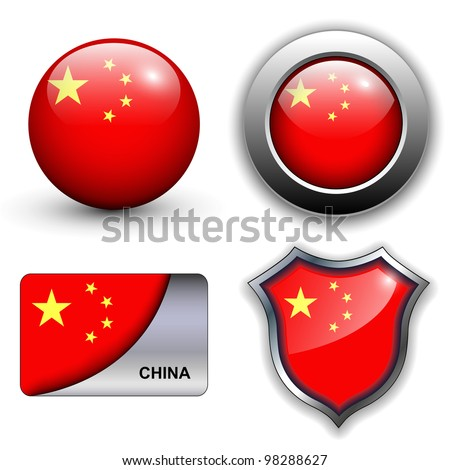 People's Republic of China flag icons theme. - stock vector