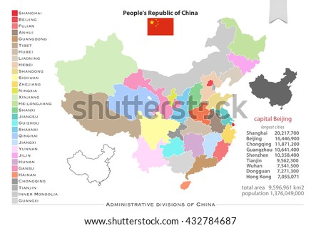 People's Republic of China isolated maps and official flag icon. vector Chinese political map icons with general information. Asian country geographic banner template administrative divisions of China - stock vector