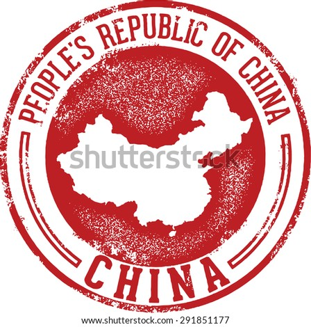 People's Republic of China Travel Stamp - stock vector