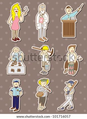 people stickers - stock vector