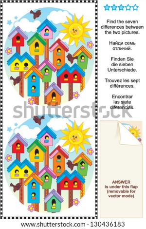 Picture puzzle: Find the seven differences between the two pictures of colorful spring birdhouses. Answer included. For high res JPEG or TIFF see image 130436180  - stock vector