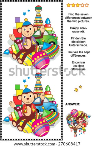 Picture puzzle: Find the seven differences between the two pictures of toys - circus monkey, car, balls, bowling pins, spinning top, stacked rings, building blocks. Answer included.  - stock vector