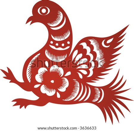 pigeon in chinese papercut style (Vector) - stock vector