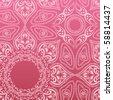 Pink mandala pattern. Illustration vector. - stock vector