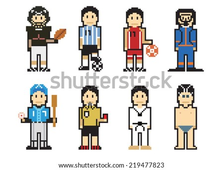 Pixel People Icons (Athlete) - stock vector