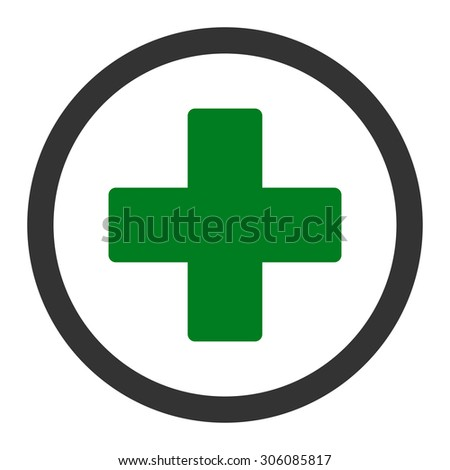 Plus vector icon. This rounded flat symbol is drawn with green and gray colors on a white background. - stock vector