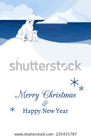 Polar bear Christmas card. White polar bear with a cub in front of polar landscape. - stock vector
