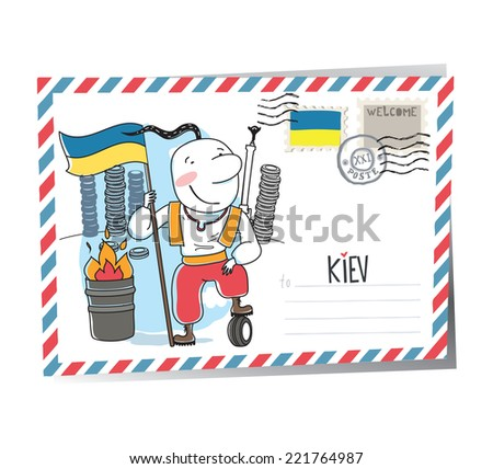 Postcard Ukraine Kiev. Ukrainian man. Vector drawing - stock vector