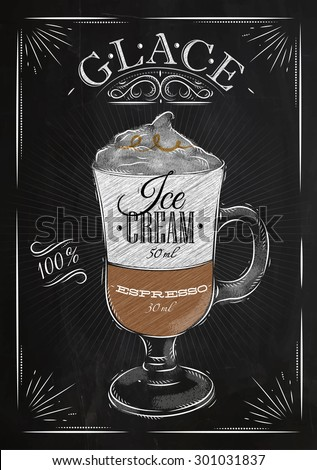 Poster coffee glace in vintage style drawing with chalk on the blackboard - stock vector