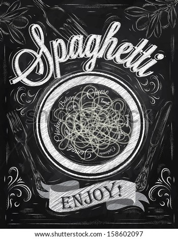 Poster lettering spaghetti enjoy! in retro style stylized drawing with chalk on blackboard.  - stock vector