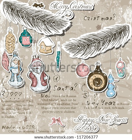Poster with vintage Christmas decorations 2. Vector illustration EPS10 - stock vector