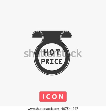 price Icon. price Icon Vector. price Icon Art. price Icon eps. price Icon Image. price Icon logo. price Icon Sign. price Icon Flat. price Icon design. price icon app. price icon UI. price icon web - stock vector