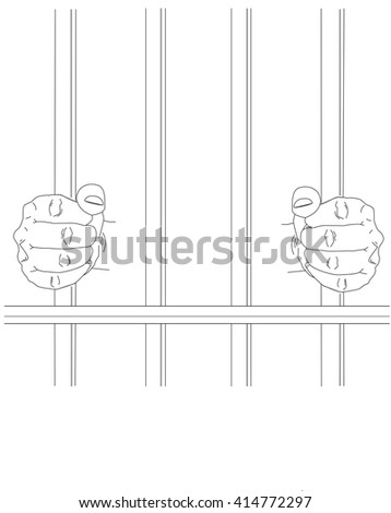 prison,vector illustration.  - stock vector
