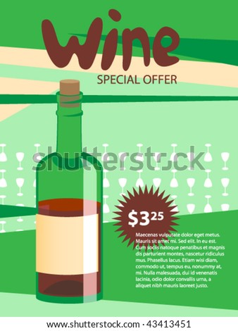 Product poster for shop. Design sale card, offers, price. Vector. - stock vector
