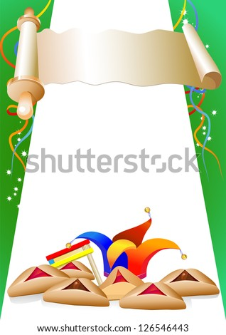 purim decorative border with balloons and clown hat - stock vector