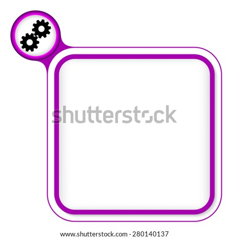 Purple frame for your text and cogwheels - stock vector
