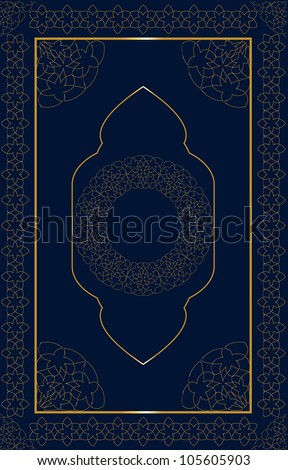 Quran Blue Cover. Jpeg Version Also Available In Gallery. - stock vector