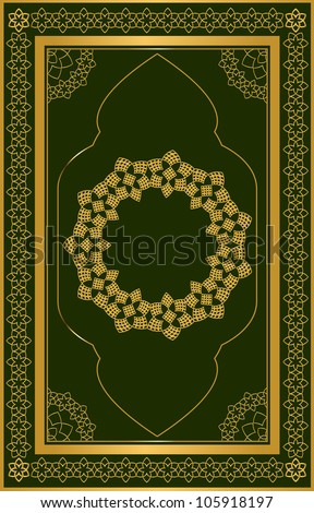 Quran Green Cover. Jpeg Version Also Available In Gallery. - stock vector
