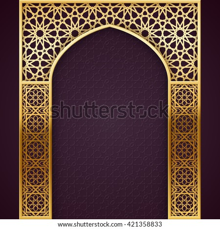Ramadan Backgroud with Golden Arch, with  golden arabic pattern, EPS 10 contains transparency - stock vector