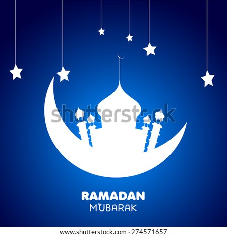 Ramadan Background. - stock vector