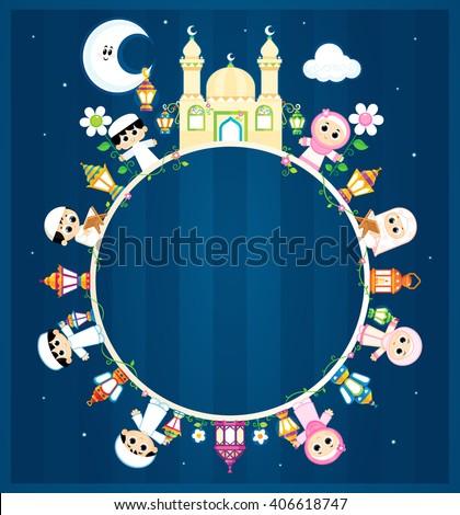 Ramadan Empty Frame  - stock vector