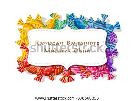 Ramadan greeting - stock vector