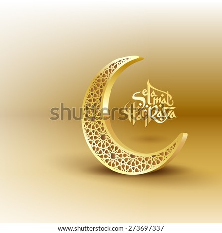 Ramadan greetings background. Salam hari raya means Happy new year - stock vector