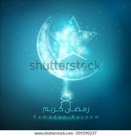 Ramadan Kareem arabic calligraphy blue glow light islamic crescent and star - stock vector