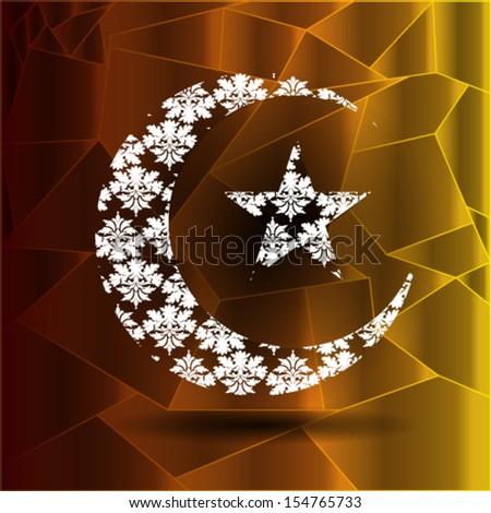 Ramadan Kareem background - stock vector