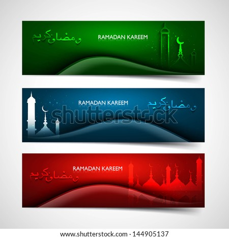 Ramadan kareem bright colorful header set wave vector design - stock vector