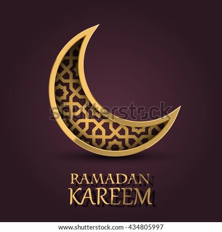 Ramadan Kareem cover, ramadan mubarak background, template design element, Vector illustration - stock vector