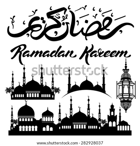 Ramadan Kareem design elements set with mosque, arabic lamp and hand drawn calligraphy lettering. Vector illustration. - stock vector