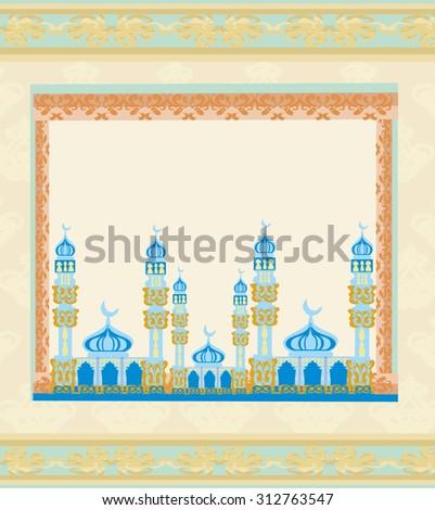 ramadan kareem festival frame  - stock vector