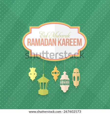 """Ramadan Kareem Flat Style Frame and Green Background- Classic Islamic Holy Nights Theme Vector Design Poster - Arabic """"Eid Mubarak"""", """"be Blessed"""" at English  - stock vector"""