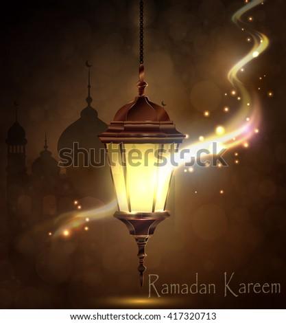 Ramadan Kareem, greeting background - stock vector