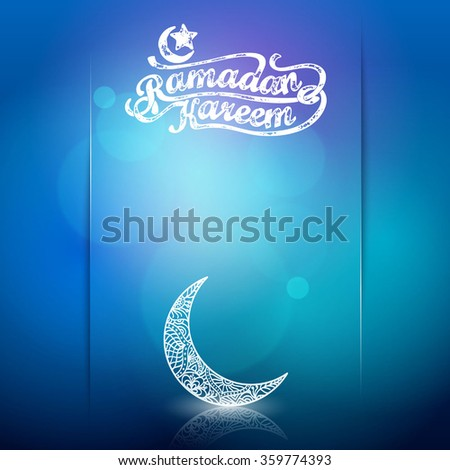 Ramadan Kareem greeting card background with floral crescent - Translation of text : Ramadan Kareem - May Generosity Bless you during the holy month - stock vector