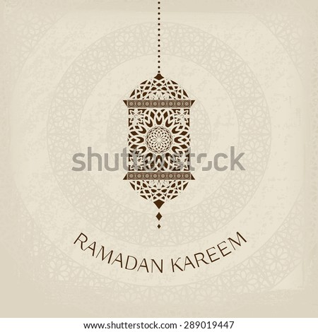 Ramadan Kareem greeting card in retro style. Vector background with muslim symbol - traditional arabic lantern - stock vector