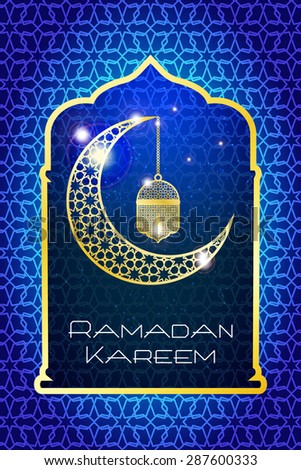 Ramadan Kareem greeting card / Vector template greeting card with intricate Arabic lamp and intricate Moon  - stock vector