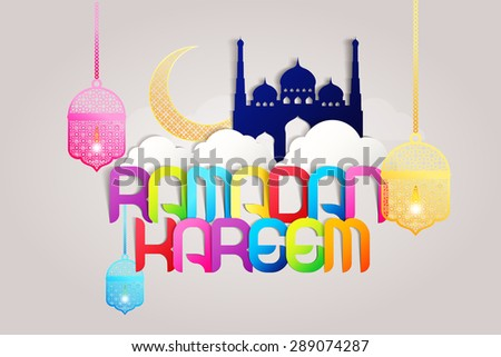 Ramadan Kareem greeting card / Vector template greeting card with intricate Arabic lamp , moon and Mosque - stock vector