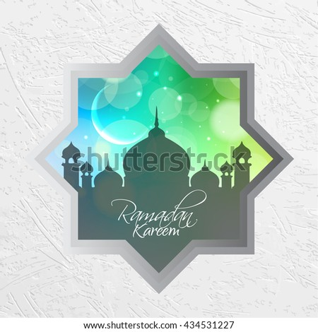 Ramadan Kareem greeting card / Vector template greeting card with intricate arabic lamp on shiny abstract background. - stock vector