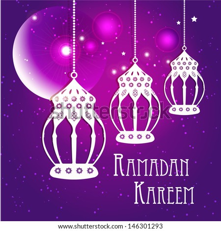 Ramadan Kareem greeting card / Vector template greeting card with intricate arabic lamp on sky night Background / paper craft style  - stock vector