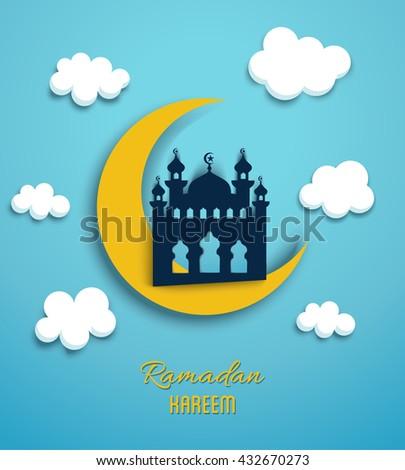 Ramadan Kareem greeting design card - stock vector