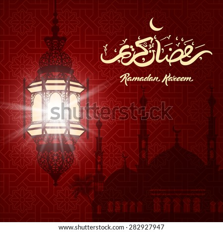 Ramadan Kareem greeting with beautiful illuminated arabic lamp and hand drawn calligraphy lettering on night cityscape background. Vector illustration. - stock vector