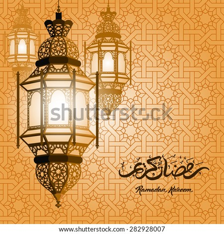Ramadan Kareem greeting with beautiful illuminated arabic lamp and hand drawn calligraphy lettering on ornate background. Vector illustration. - stock vector