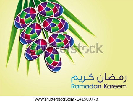 Ramadan Kareem Greetings Card - stock vector