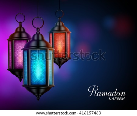Ramadan Kareem Greetings with Colorful Set of Lanterns or Fanous in a Dark Glowing Background. 3D Realistic Vector Illustration  - stock vector
