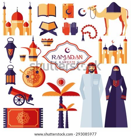 Ramadan Kareem icons set of Arabian. - stock vector