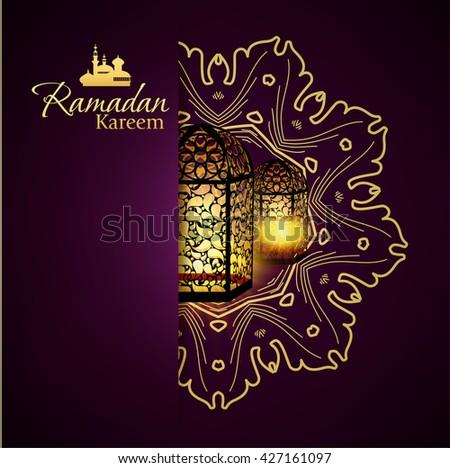 Ramadan Kareem islamic background. Eid mubarak. Islam holly month. Vector illustration of lighting lantern. Ramadan greeting template. Arabic design. Intricate Arabic lamp celebration  - stock vector
