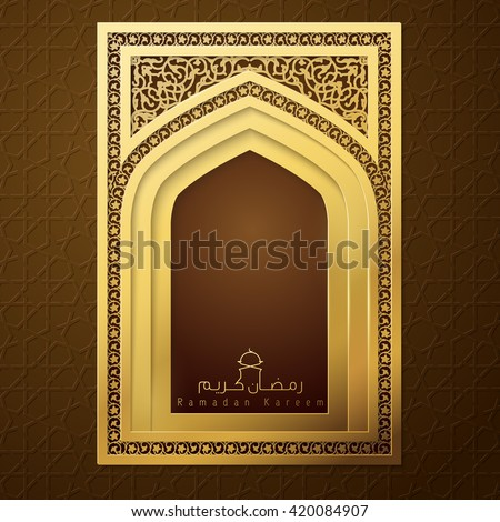 ramadan kareem islamic design calligraphy with mosque window with arabic floral and geometric pattern - Translation of text : Ramadan Kareem - May Generosity Bless you during the holy month - stock vector